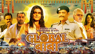 Global Baba Full Movie