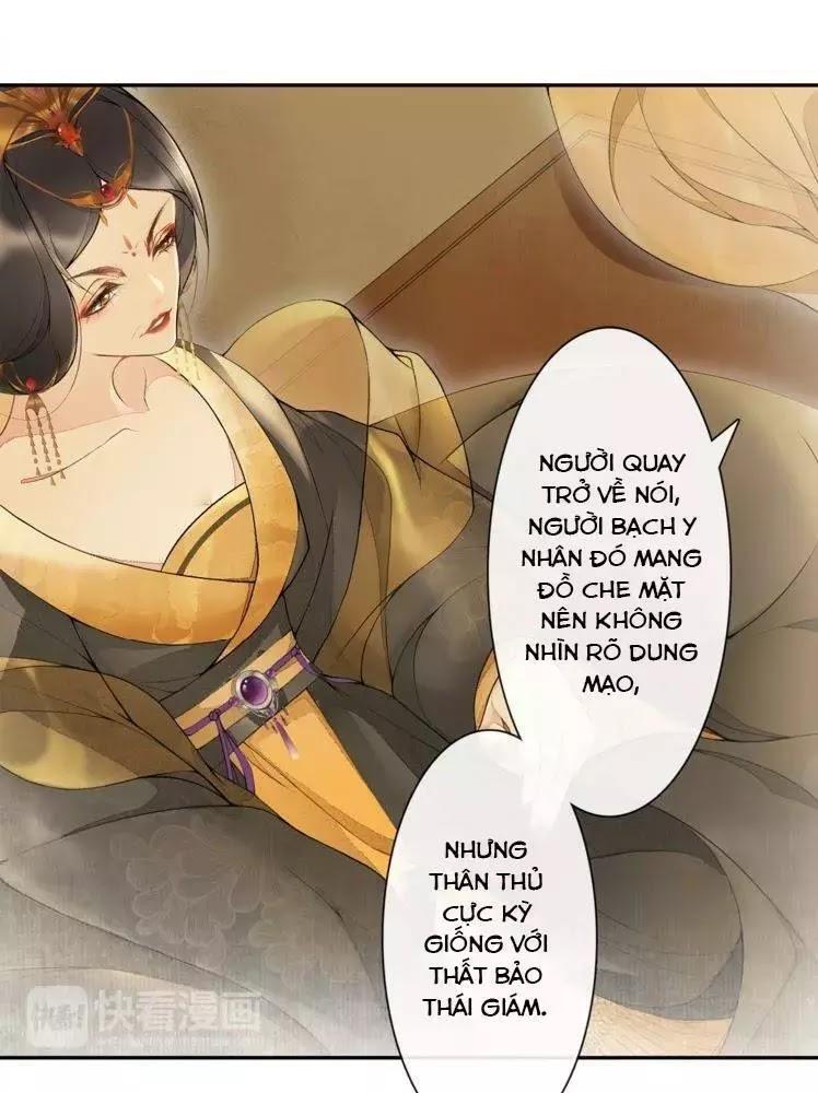Khánh Hi Kỷ Sự Chapter 2 - Trang 27