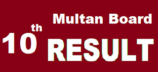 10th class result 2017 multan