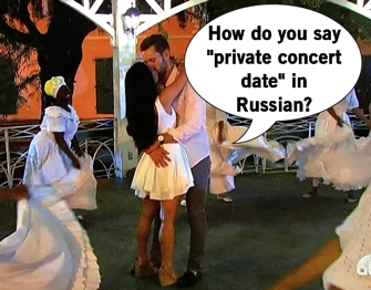 dating penzance cornwall