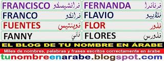 Plantillas de nombres en arabe: Fernanda Flavio Flor Flores