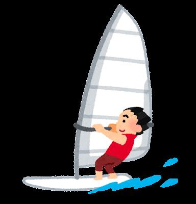 ウインドサーフィンのイラスト(男性)
