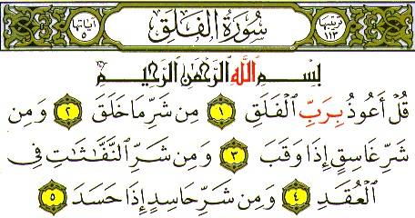 Isi Kandungan Al Quran Surat Al Falaq Bacaan Madani