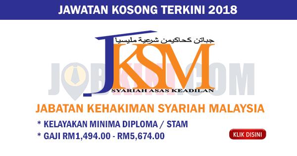 Jabatan Kehakiman Syariah Malaysia