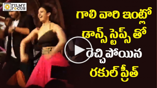 Rakul Preet Dance Performance at Gali Daughter Sangeet Ceremony