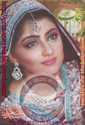 PDF Monthly Hijab Digest July 2016