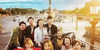 Download Drama Korea The Package Subtitle Indonesia