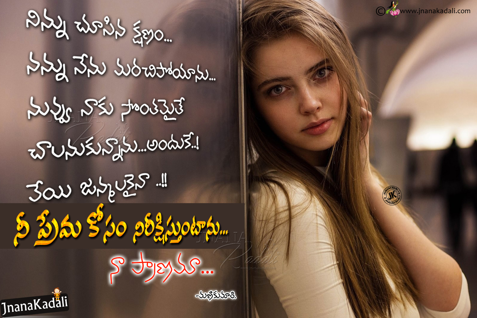 Love Poetry Quotes Heart Touching Waiting For You Love Quotes In Telugutelugu Heart