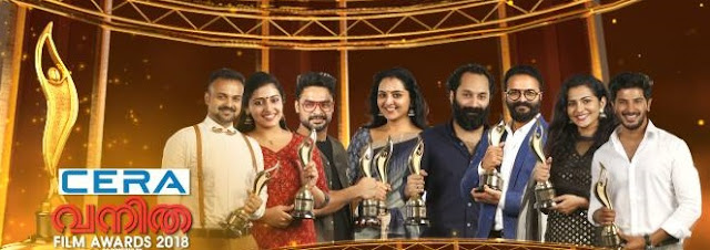 Cera Vanitha Film Awards 2018 Telecast on Mazhavil Manorama Channel on April 7th & 8th, 2018