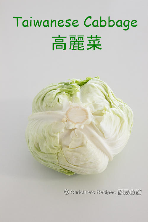 Taiwaness Cabbage 高麗菜