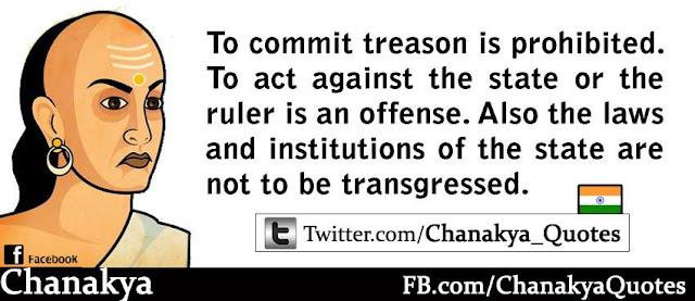 Chankya Quotes