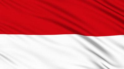 Lirik dan Chord Kunci Gitar Hari Merdeka - Lagu Nasional Indonesia