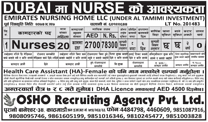 Jobs in Dubai for Nepali, Salary Rs 78,300