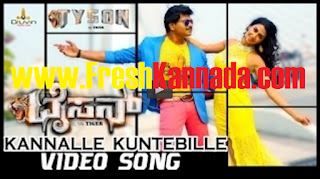 Tyson Kannada Kannalle Kuntebille Song Video Download