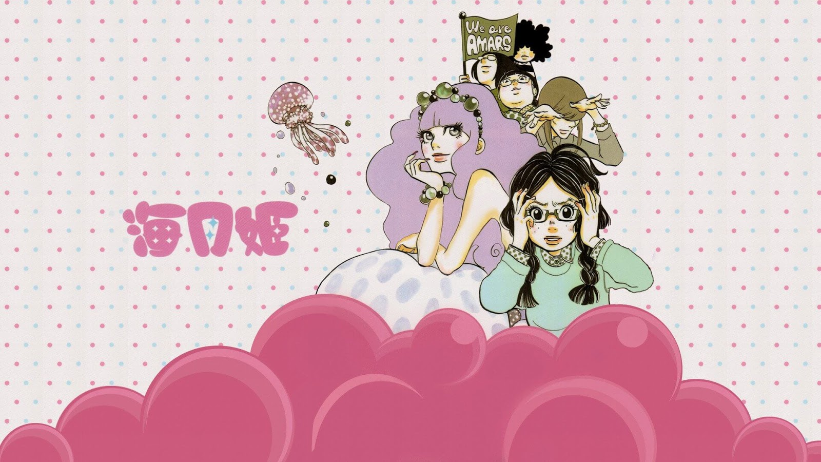 Kuragehime [BD] Sub Indo : Episode 1-11 END | Anime Loker