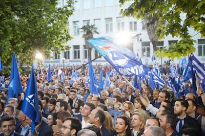Ήταν άδεια η πλατεία στην Λάρισα όπου μιλούσε ο Μητσοτάκης; 1