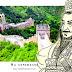 Таємниці Великої китайської стіни