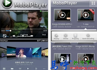 MoboPlayer APK / APP Download,MoboPlayer Android APP 下載,好用的手機影片播放器 APP 下載