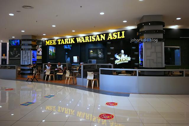 Mee-Tarik-Warisan-Asli-AEON-Dato'-Onn-Johor-JB