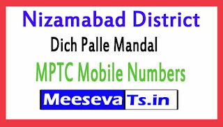 Dich Palle Mandal MPTC Mobile Numbers List Nizamabad District in Telangana State