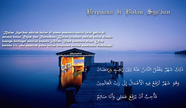 Keutamaan dan Hikmah di Balik Puasa Sunah di Bulan Sya'ban