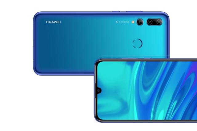 Huawei-P-Smart-plus