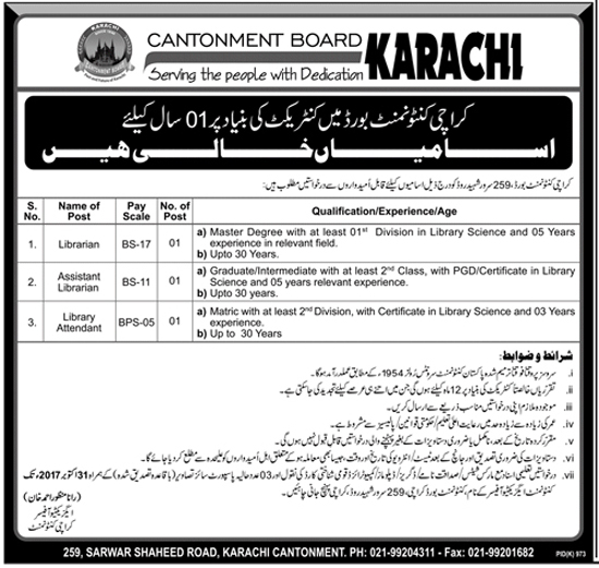 Jobs In  Karachi Cantonment Board  Oct 2017