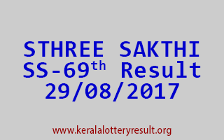 STHREE SAKTHI Lottery SS 69 Results 29-8-2017