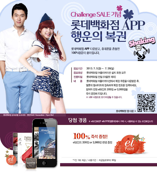 Lotte Department Store Promotional Pictures