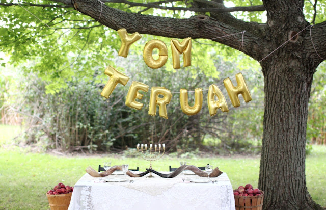 A swoon worthy Yom Teruah party | Land of Honey