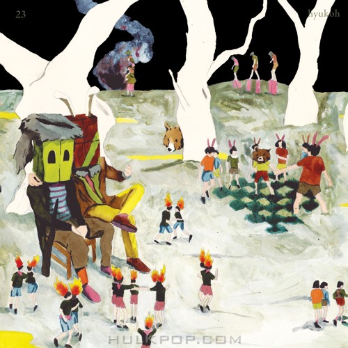 HYUKOH – 23 (FLAC + ITUNES PLUS AAC M4A)