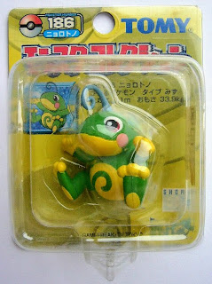 Politoed Pokemon figure Tomy Monster Collection yellow package series