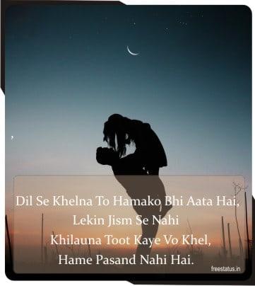 Top-30-Best-Whatsapp-Status-In-Hindi-Love