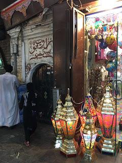 Ramadan lanterns Balad Jeddah