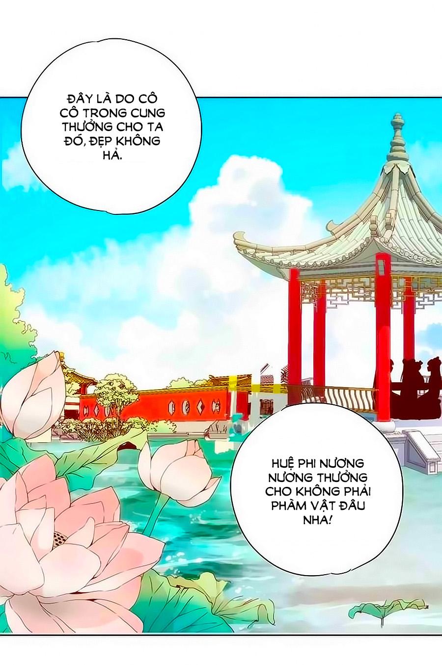 Hoàng Hậu Nương Nương Đích Năm Xu Đặc Hiệu chap 62 - Trang 39