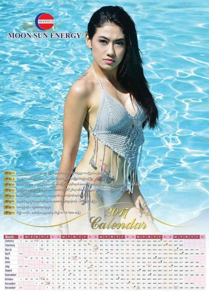 Thinzar Wint Kyaw 2017 Myanmar Calendar Album