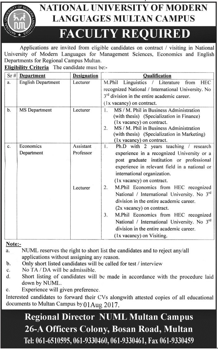 Job in National University of Modern Languages Multan Campus 19 July 2017.