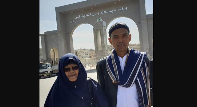Ustadz Abdul Somad Ceritakan Detik-Detik Menjelang Ibundanya Wafat