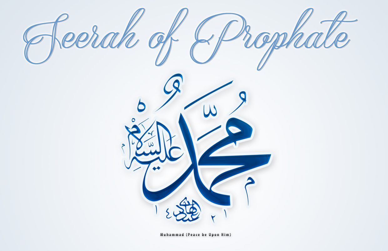 Seerah of Prophate SAW