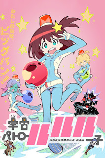 Space Patrol Luluco Review Anime