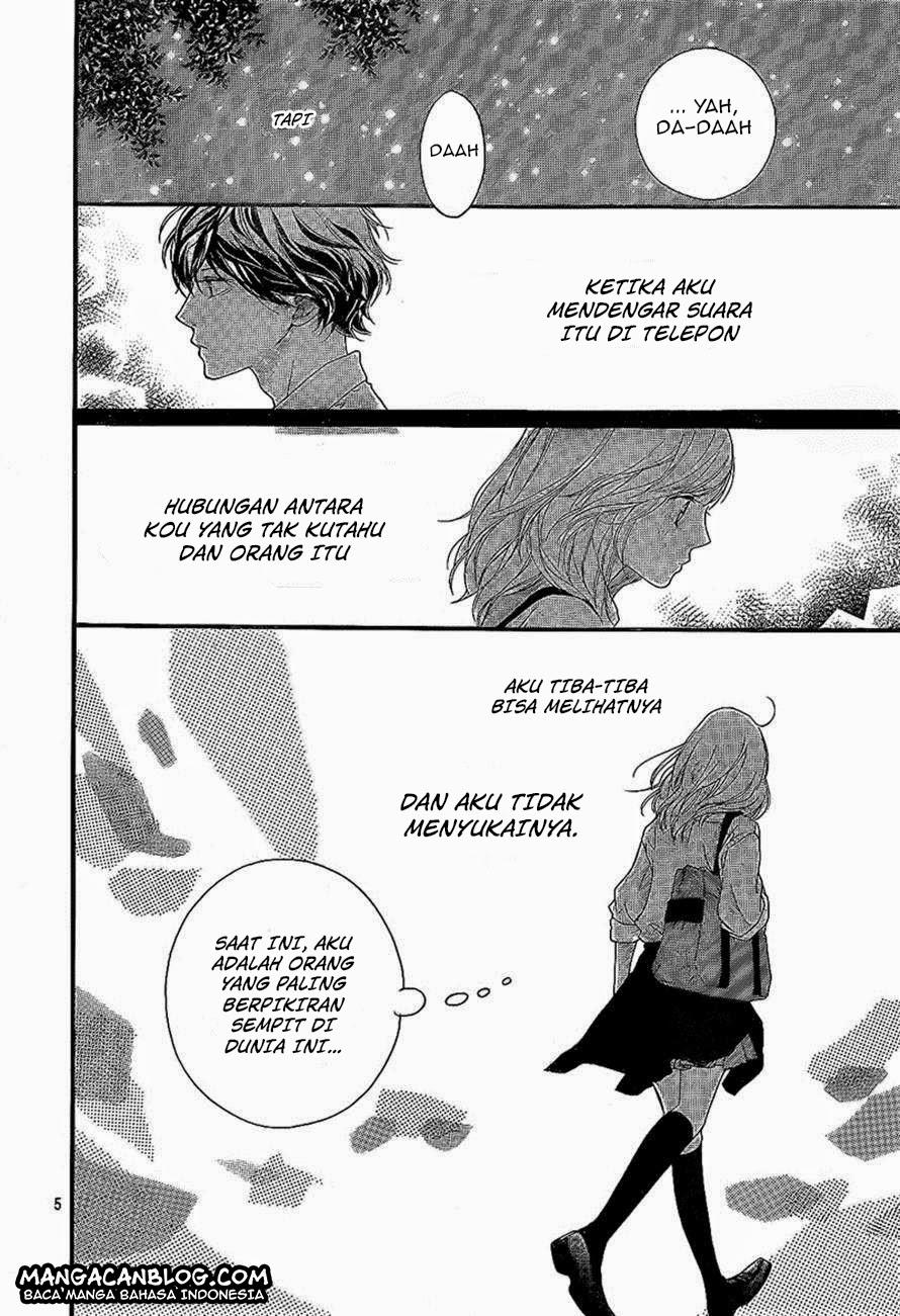 Ao Haru Ride Chapter 19-5