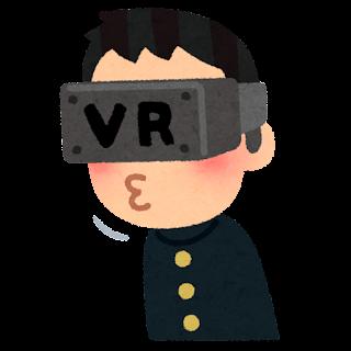 キスのイラスト(VR)