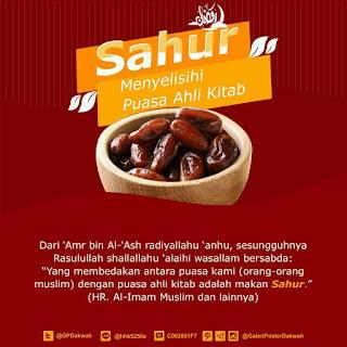 Keutamaan Sahur (Fiqih Puasa Ramadhan Bag 10)