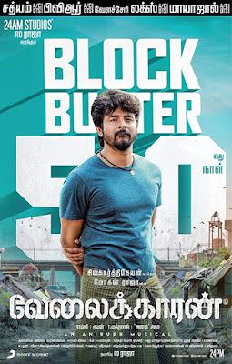 Velaikkaran 2017 Dual Audio Hindi 480p Movie Download
