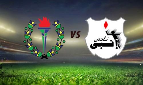 مشاهدة مباراة سموحة وإنبي بث مباشر بتاريخ 04-10-2019 الدوري المصري