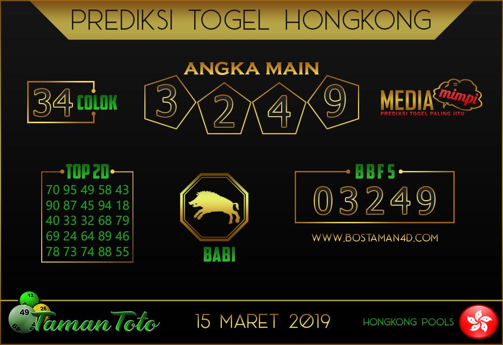 Prediksi Togel HONGKONG TAMAN TOTO 15 MARET 2019