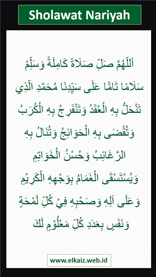 Teks Sholawat Nariyah Dan Artinya Elkaizwebid