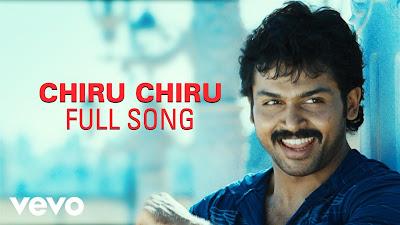 Chiru Chiru Telugu Song Lyrics - Awaara (2010)