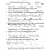 Fırat Teknoloji Fak. Kimya Ortak Sınav Final Soruları