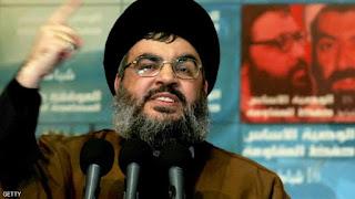 Syiah Hizbullah Lebanon Gunakan Uang Penjualan Narkoba Untuk Danai Kegiatannya